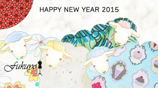 2015年新年のご挨拶